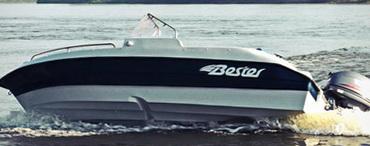 Лодка Бестер 480Р с поперечным реданом